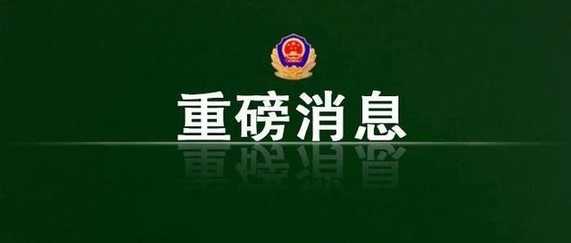 【广州gameco147技能培训报名】集结号丨士官远程教育实施办法出台
