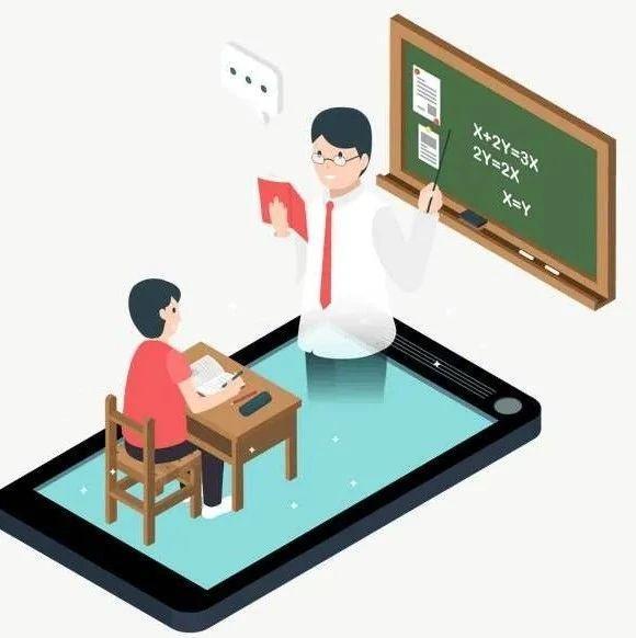【阜新职业技能培训补贴】3月2日起,我省全面实施线上教育教学!