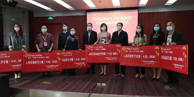 【职业技能培训学校的教学宗旨】民企致敬最美逆行者,给广州六家医院定向捐赠300万元