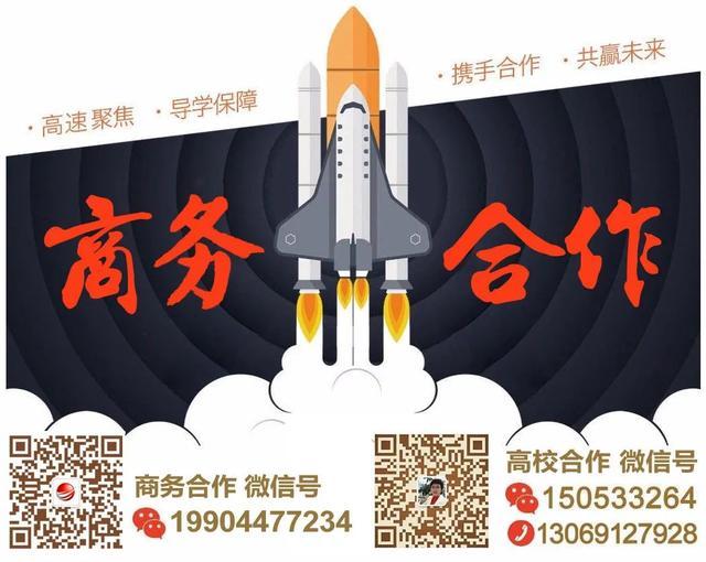 """【加工中心技能培训机构】2020年吉林省""""专升本""""考试时间确定"""