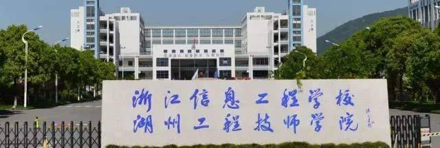 【易地搬迁户技能培训】浙江信息工程学校:点亮心灯 为青春护航
