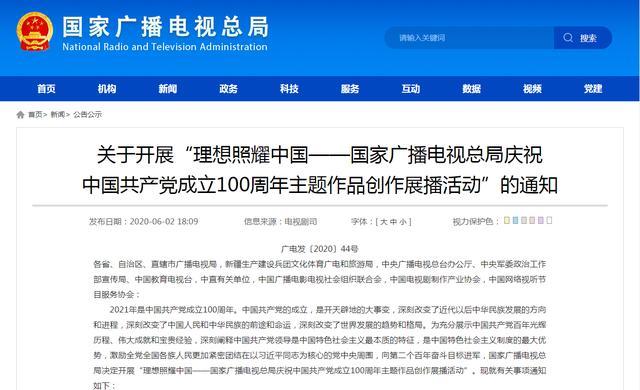 梦想照耀中国作文1200字