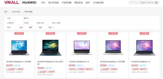 想购入一台笔记本,华为和苹果两个品牌该怎么选择?
