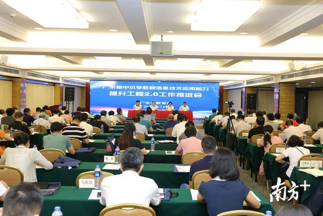 【加工中心技能培训】广东谋划提升中小学教师信息化教学水平