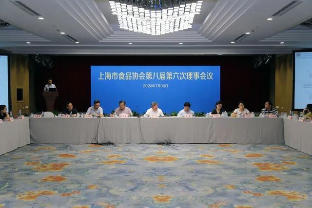 【残疾人就业技能培训方案】市食协举行八届六次理事会议