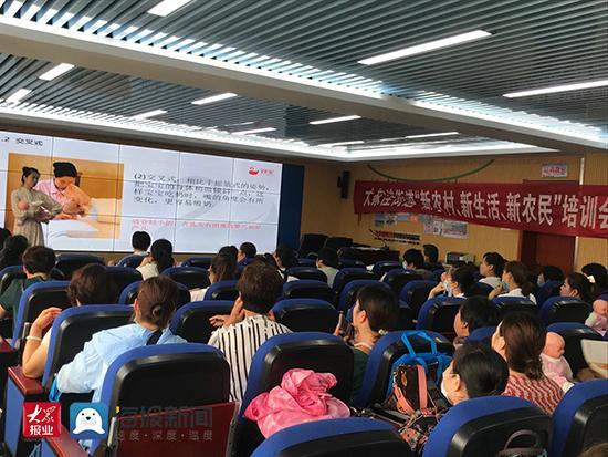 【关于职业技能培训需购买监控的申请】潍坊滨海大家洼街道:开展技能提升培训 促进农民就业增收