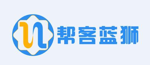 【ccar147部基本技能培训】苏宁帮客蓝狮学院入选教育部1+X证书公示名单