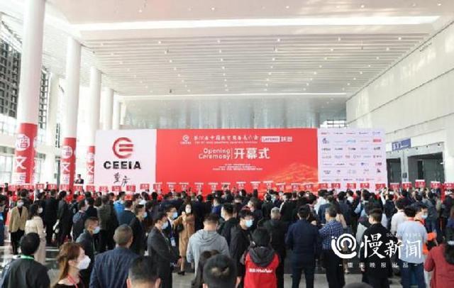 【重庆测绘职业技能培训】第78届中国教装展在渝举行 超千家中外企业携近20000件教育装备产品参展