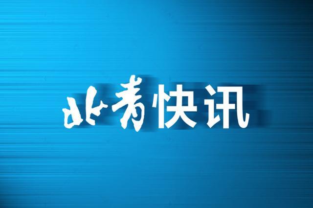 12月初首期考试 北京市企业人力资源管理师职业技能等级认定工作重启