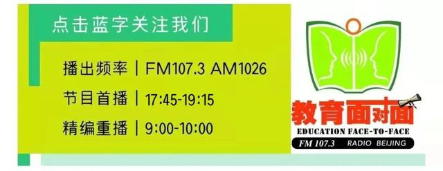 「高职自主招生」北京劳动保障职业学院:2021计划招生330人 新增两个专业
