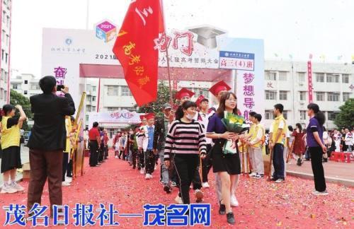 【失地农民技能培训】化州三中举行高三级学生成人礼暨高考誓师大会