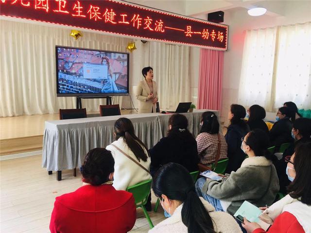 """东海县第一幼儿园开展""""保健医生培训""""活动"""