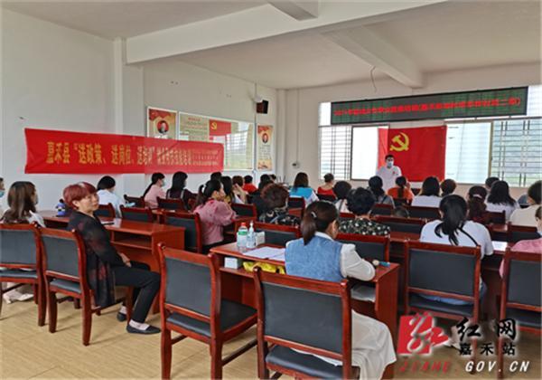 【急救技能全员培训】塘村镇开展妇女创业技能培训 助力乡村振兴