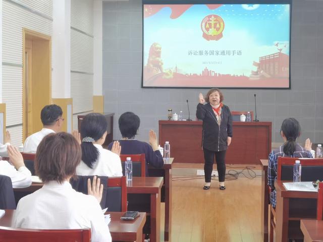 """【工程检测员技能培训费用】服务""""沉默的少数"""",上海高院与市残联联合推出手语培训"""
