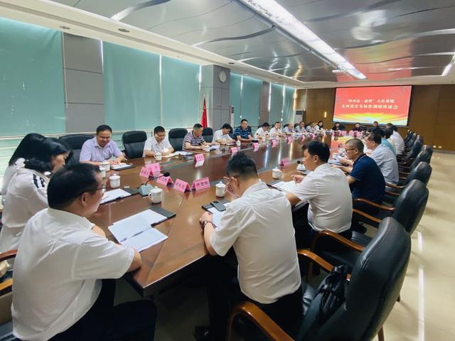 【国务院关于技能培训】深化东西部协作对接,黔西南州驻惠州市劳务协作工作站揭牌成立