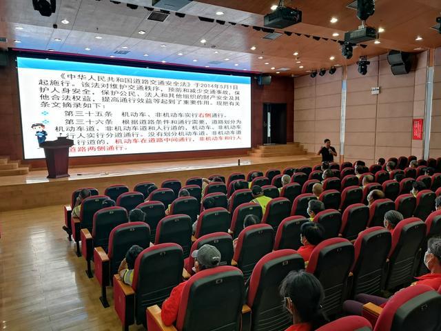 东莞松山湖举办首期基层环卫工人安全操作技能培训讲座