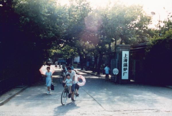 【学校后勤技能培训】曾经三次技术引进,如今远销海外,上海锅炉强在哪里?