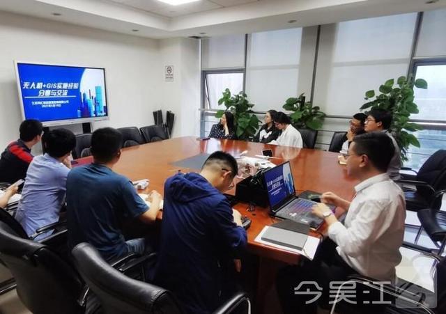 区审计局组织开展无人机操作技能培训