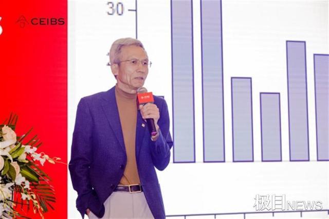 经济学家许小年武汉演讲:后工业时代,用新产品新技术开拓新市场