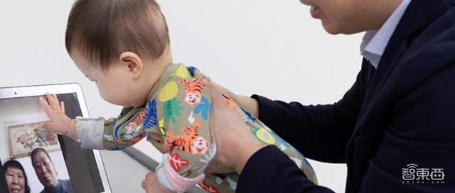 """【测绘技能培训中心】可以摸的触觉互联网!比5G还快,科学家让父母远程""""抱""""孙子"""