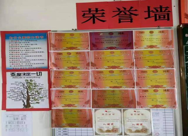 云南信托教育慈善信托助力纳西族中学实验班提升学业水平