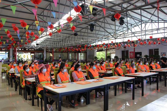 县总工会举办的产业工人环卫清洁技能培训班