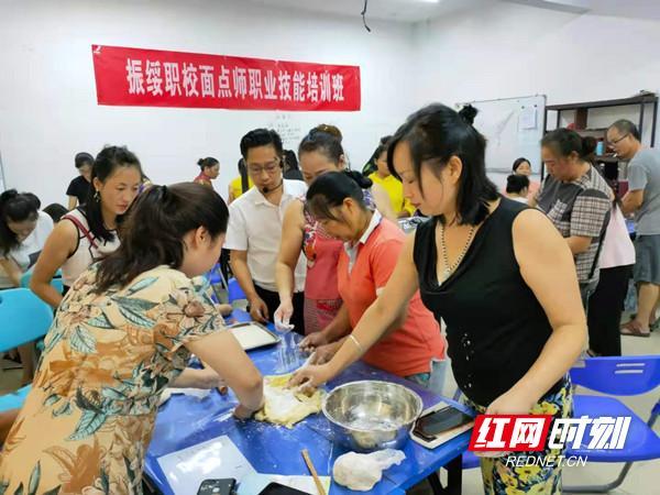 【技能培训国务院】绥宁县开展中式面点师培训助力劳动力转移就业
