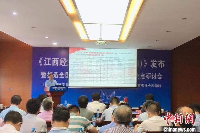 【职业技能鉴定督导员培训总结】《江西经济社会发展报告(2021)》发布 预判江西发展态势