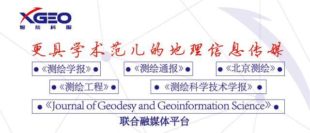 测绘图书 | 李必军:现代测绘技术与智能驾驶
