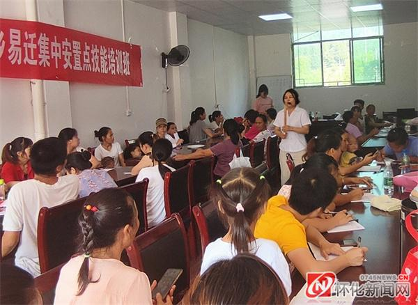 靖州藕团乡:技能培训助力搬迁群众就业致富