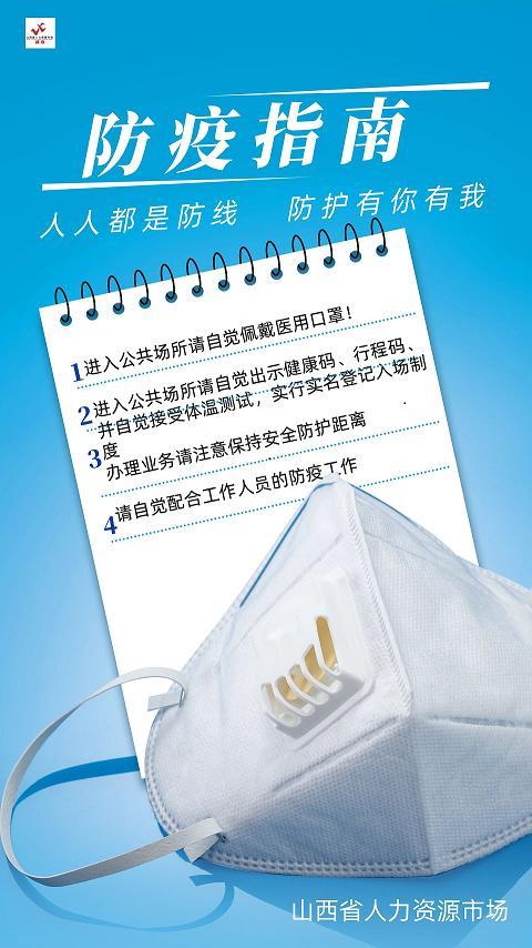 【银行柜员技能培训风采】中国邮政储蓄银行2022年度校园招聘公告