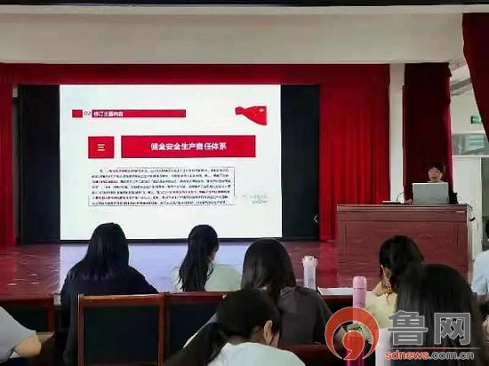 【技能型员工培训遇到的问题】临沂市兰山区义堂镇中心幼儿园举行新安全生产法培训