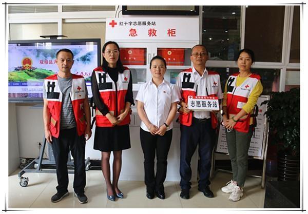 双柏县政务服务管理局联合县红十字会举行应急救护知识与技能培训