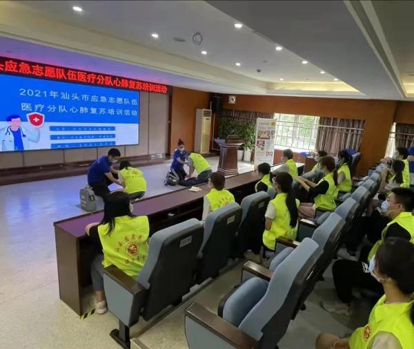 「本埠」2021年汕头应急志愿队伍医疗分队心肺复苏急救培训(一)