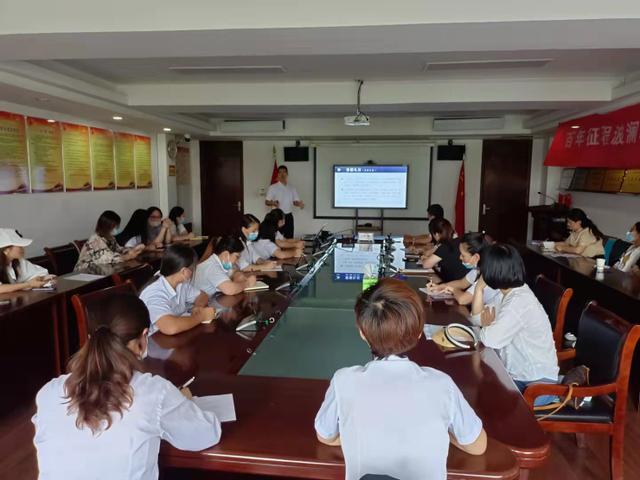 苍梧物业开展客服及收费人员专项培训