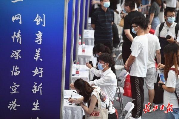 """【147技能培训项目】年薪20万以上岗位70多个,""""就在武汉、创赢未来""""招聘会受大学生热捧"""