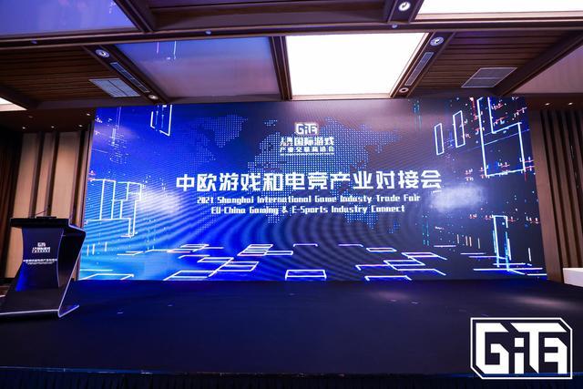 【易地扶贫搬迁技能培训开班主持词】助力数字文化企业出海,上海国际游戏产业交易商洽会举办