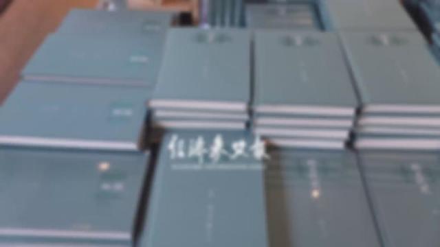 """【建筑cad技能培训计划安排】《二十四史》上新""""今注本""""计划2024年出版全书"""