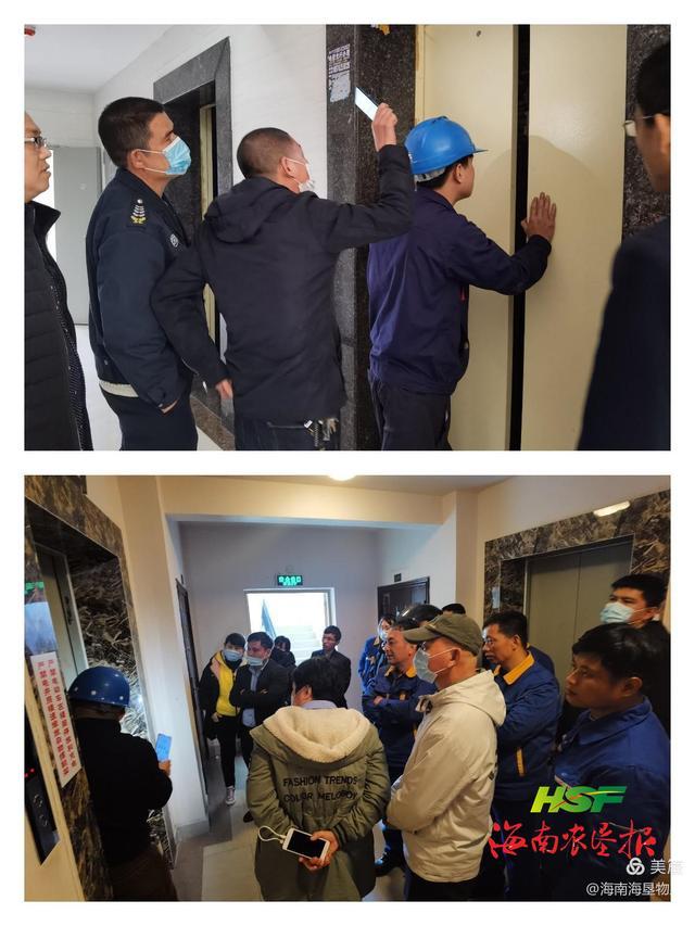 【实用技术及职业技能培训的目的】海垦物业工程维修部组织员工开展电梯困人救援实操培训