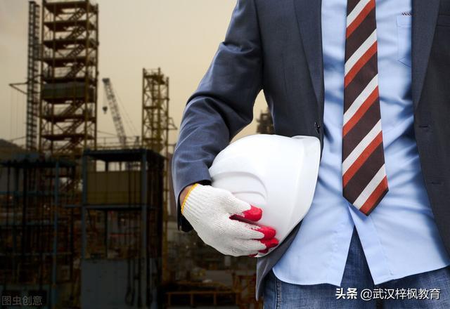 【助产大师工作室技能培训】湖北武汉施工员培训施工员岗位的七步工作法建筑七大员培训