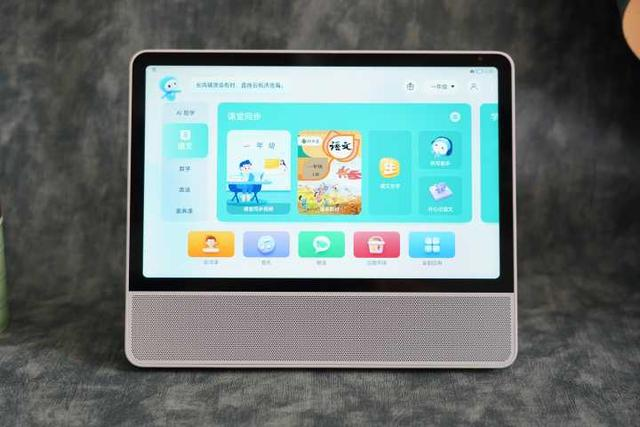 华为发布首款儿童教育产品小精灵学习智慧屏?2699元贵吗?