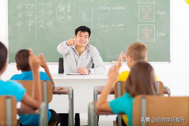 【国家要求要大规模开展职业技能培训】天津网上远程教育费用多少?