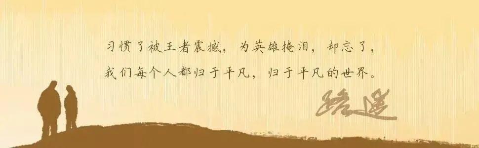 【ps技能培训海报】通知来了!2020 年度贵州省国家工作人员统一在线学法考试看这里