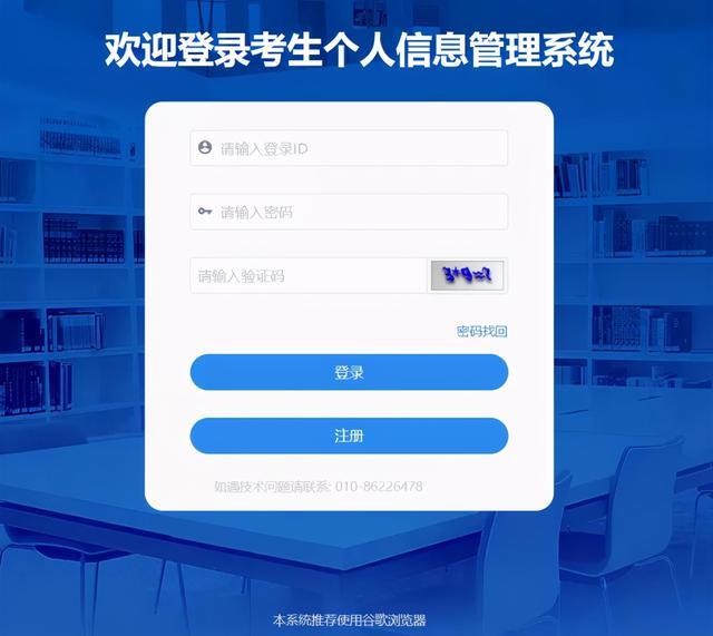 【茶艺师技能培训班】2021年网络统考最新注册流程(新网站)