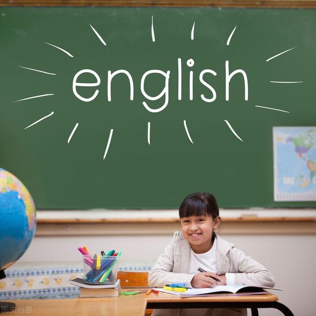 【世纪峰华技能培训中心电话是多少】我的漫漫自考路!学位英语必看核心词汇(17)。坚持就是胜利