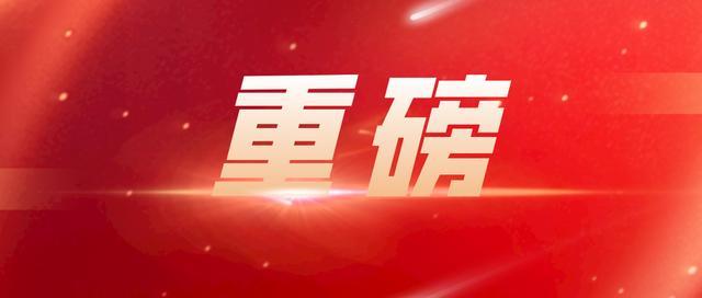 【输血科实验操作技能培训试题】刚刚,2021江苏省高考分数线重磅公布!多少分能上南京大学?