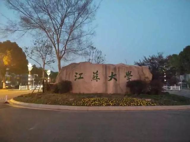 【专业技能培训开场白台词大全】盘点院校前身之江苏大学
