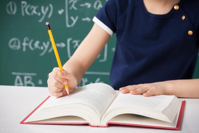 【物业保洁劳动技能培训学校】重磅!成人高考考试题型、分值分布出炉