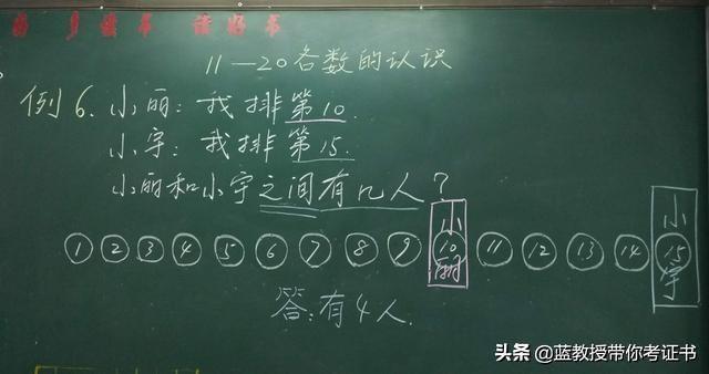 怎样写小学数学教学目标