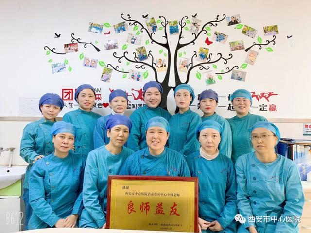 带教促发展 学习共提升——市中心医院消毒供应室专科护士带教纪实